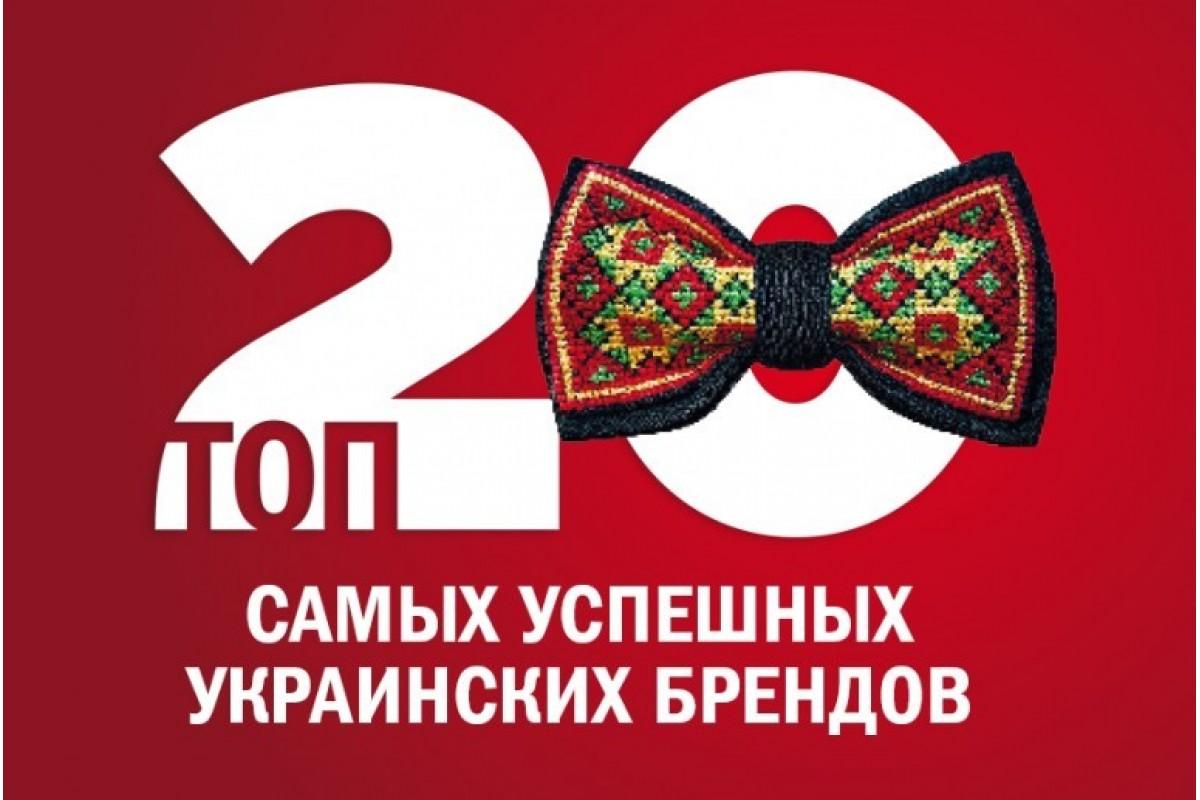 Украфлора признана самым успешным цветочным брендом Украины