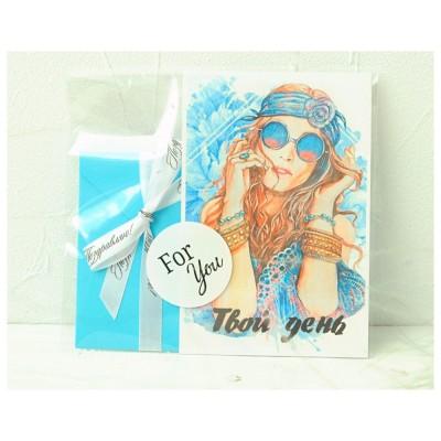 Открытка с конвертом Твой день,  6-20725 - купить  в магазине Украфлора по лучшей цене, всего 55 грн