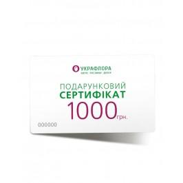 """Подарочный сертификат """"1000 грн."""""""